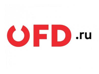 Продление ОФД Петер-Сервис с помощью кода активации