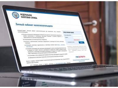 Регистрация онлайн-кассы в личном кабинете налоговой