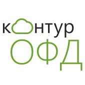 Коды активации Контур.ОФД
