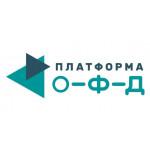Коды активации Платформа ОФД
